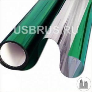 Солнцезащитная пленка S 508 H «Зеленая/Серебро»